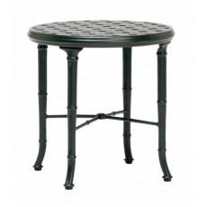 Calcutta Occasional Table