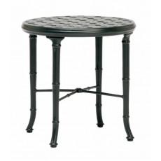 Calcutta Occasional Table