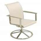 Swivel Arm Chair