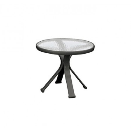 Quantum 18'' Occasional Table