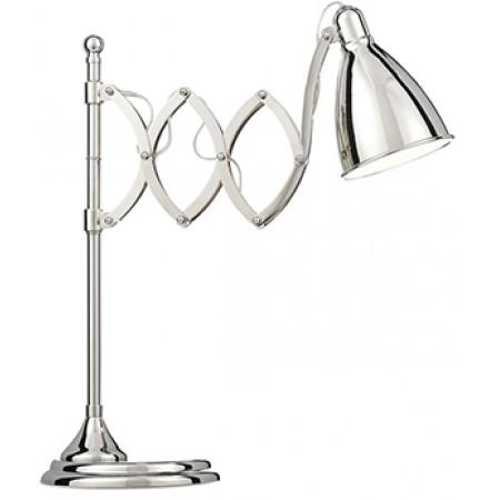 Reeves Desk Lamp
