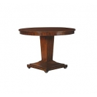 Danya Center Table