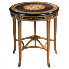 Saracenic Occasional Table