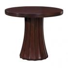 Ridgefield Round Lamp Table